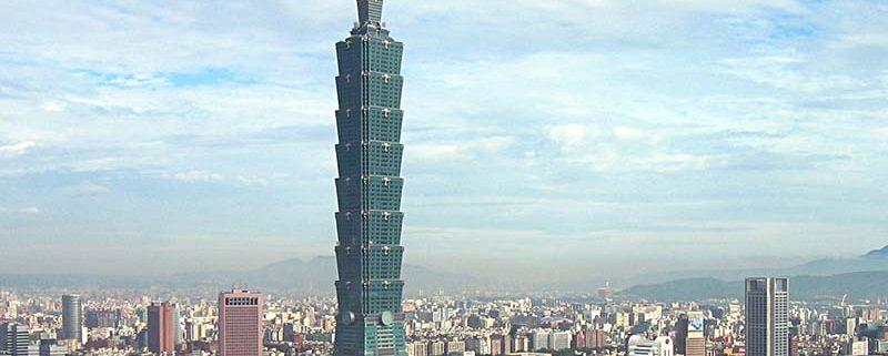 Ascensores del Taipei 101
