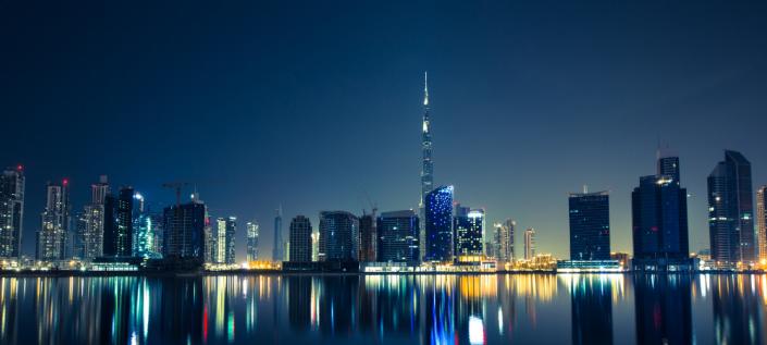 Ascensor del Burj Khalifa