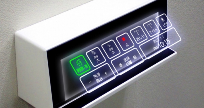 ascensores holograma
